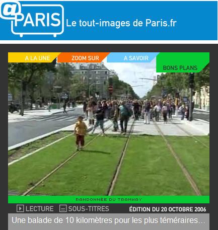 Paris tout image